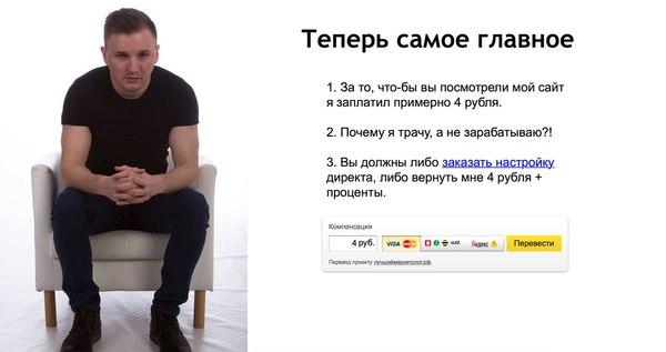 Гений маркетинга