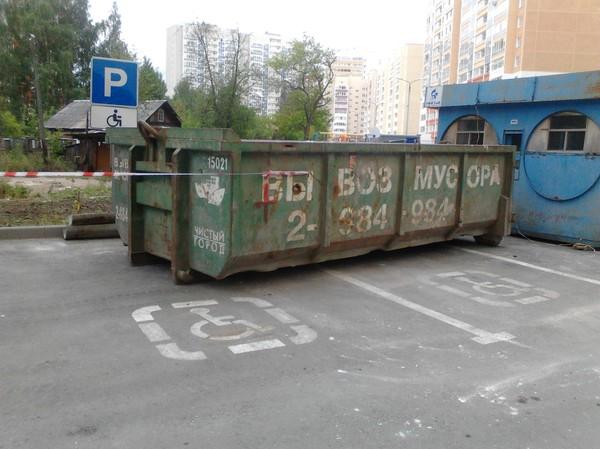 Какой-то мусор припарковался поперек парковки для инвалидов