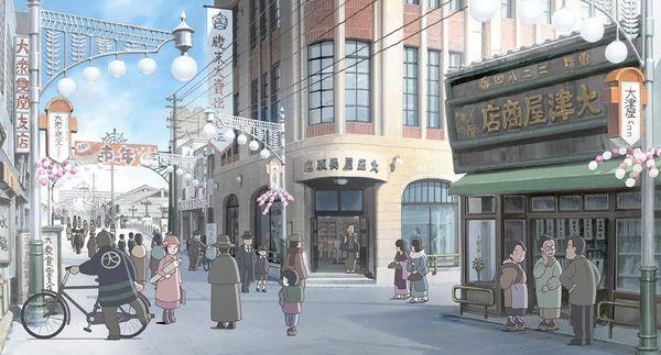 Kono Sekai No Katasumi Ni (Закоулки этого мира). Анонс. Аниме, Анонс, Видео, Kono Sekai No Katasumi Ni, Длиннопост, Скриншот