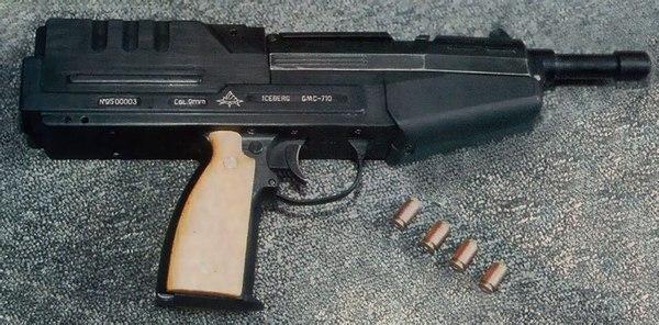 Газовый пистолет-пулемёт Айсберг ГМС-710 Оружие, Гражданское оружие, Газовое оружие, Длиннопост