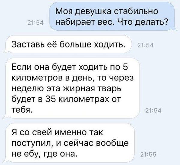 С вКонтакта