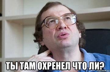 Читаю я тут интервью Ирины Волк... Мошенничество, Ирина Волк, Мавроди