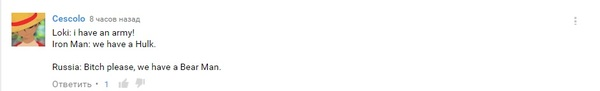 """Комментарии американцев под трейлером фильма """"Защитники"""". Защитник, Российское кино, Россия, Интересное, Длиннопост, Обзор"""