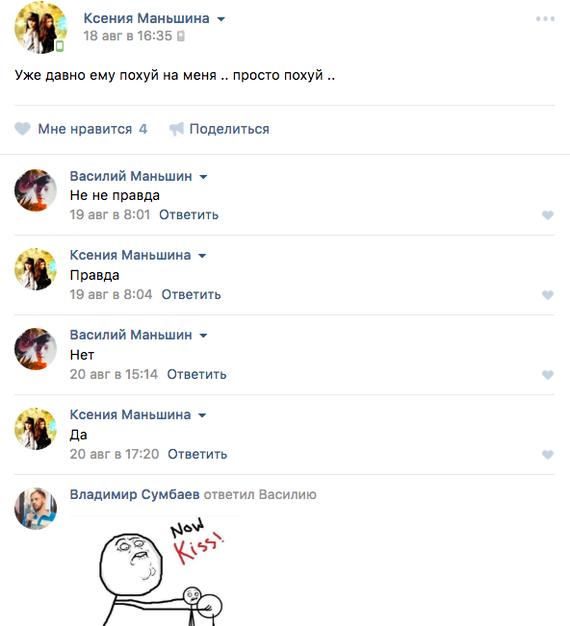 Романтика средней полосы ВКонтакте
