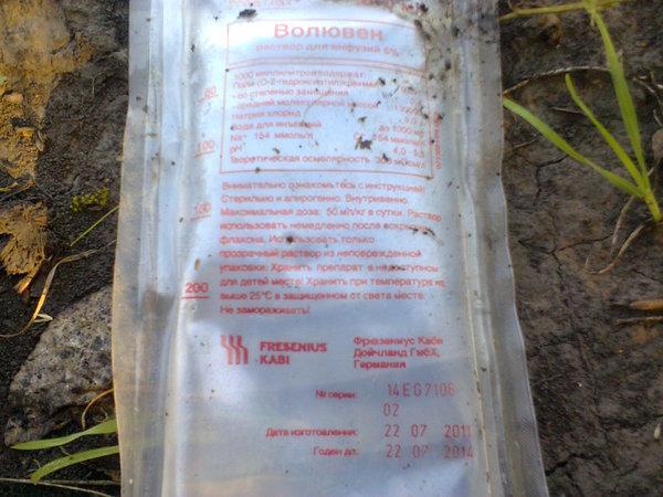 Медицинские отходы нужно свозить... в лес. Лес, Медотходы, Нарушение, Утилизация