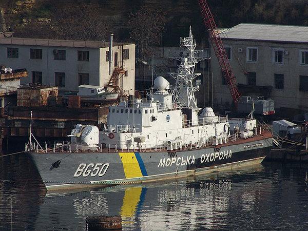 «Флот Украины уничтожит флот России»: киевские лозунги пробили дно Политика, Флот РФ, Украинская армия, Длиннопост, Украина