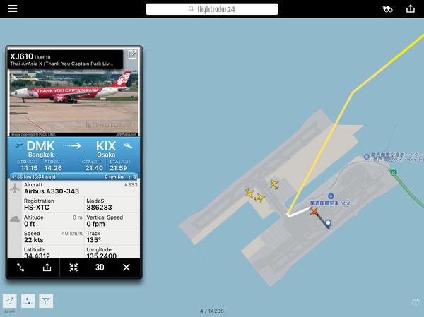 Flightradar24, часть 5 2/2 Flightradar24, Самолет, Авиация, Интересное, Длиннопост