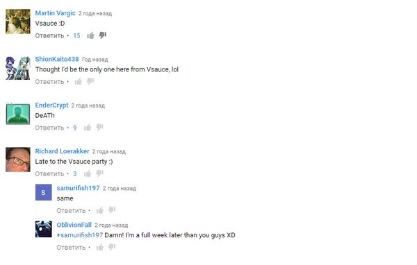 За что я люблю интернет Youtube, Vsauce