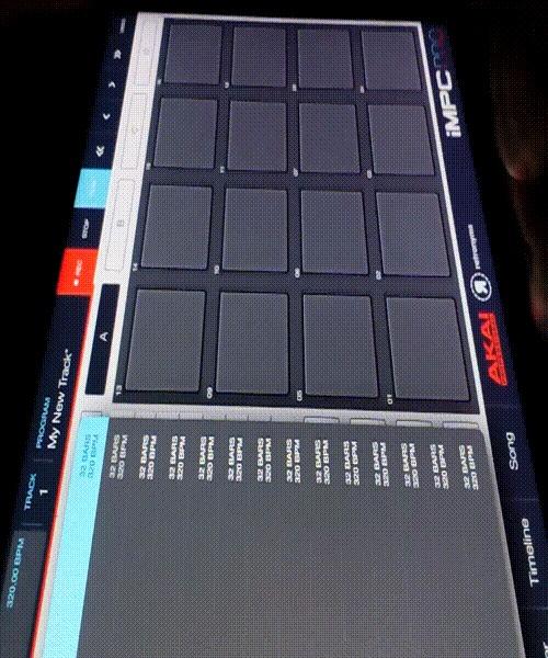 Beat Beats, Гифка, Beat, Бит, Музыкант, Музыка, Текст