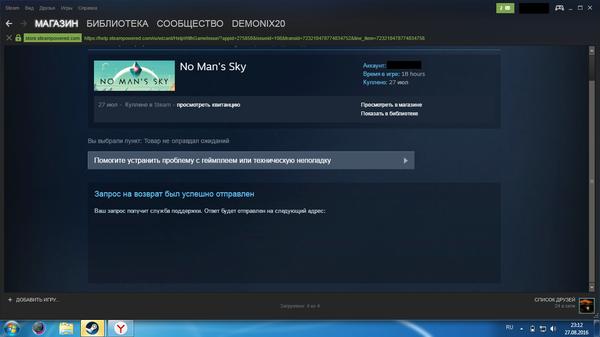 Как я в No Man's Sky играл. Steam, АВЭ Гейб, No Man`s Sky, Игры