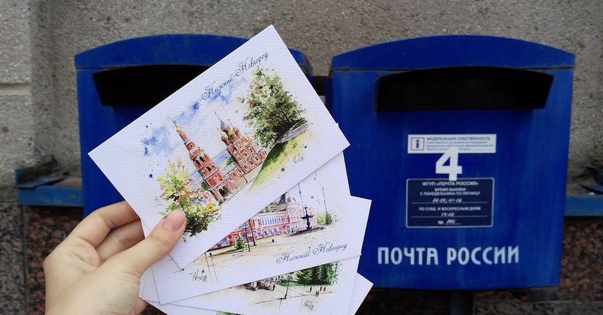 Сайт обмена открытками по всему миру