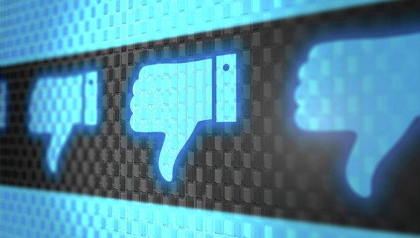 Картинки по запросу фейсбук блок