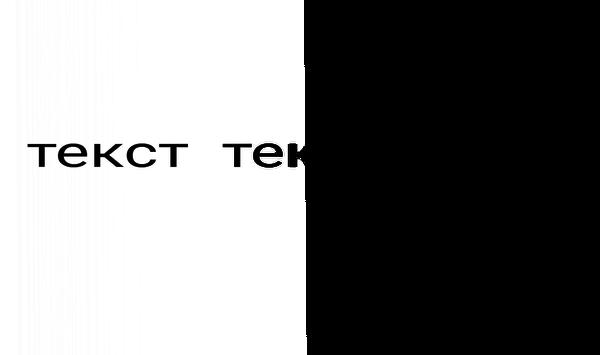 Полупрозрачные картинки Баг на пикабу, Картинка с текстом, Прозрачность, Длиннопост