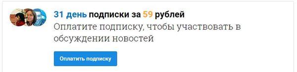 И снова mail.ru радует! Mail ru, Деньги
