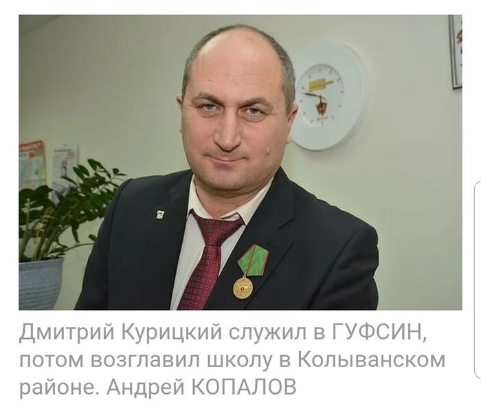 «Он меня не душил»: ребенок, по обвинению которого судят школьного директора, признался в обмане Новосибирск, Школа, Суд, Обвинение, Длиннопост, Негатив