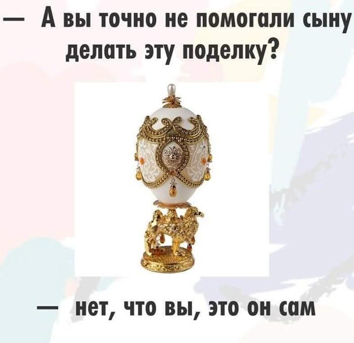 1547232053164284077.jpg