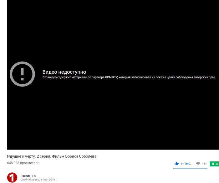 """Вторая серия фильма-разоблачения про """"экстрасенсов"""" была заблокирована на YouTube по запросу """"Газпром-медиа"""". Экстрасенсы, Разоблачение, Тнт, Битва экстрасенсов, Борис Соболев, Телевидение"""