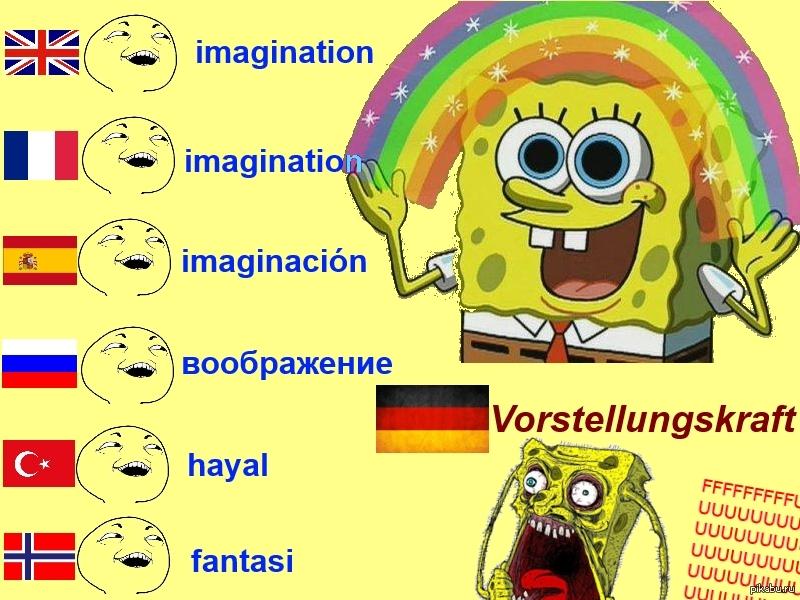 Смешные картинки на немецком