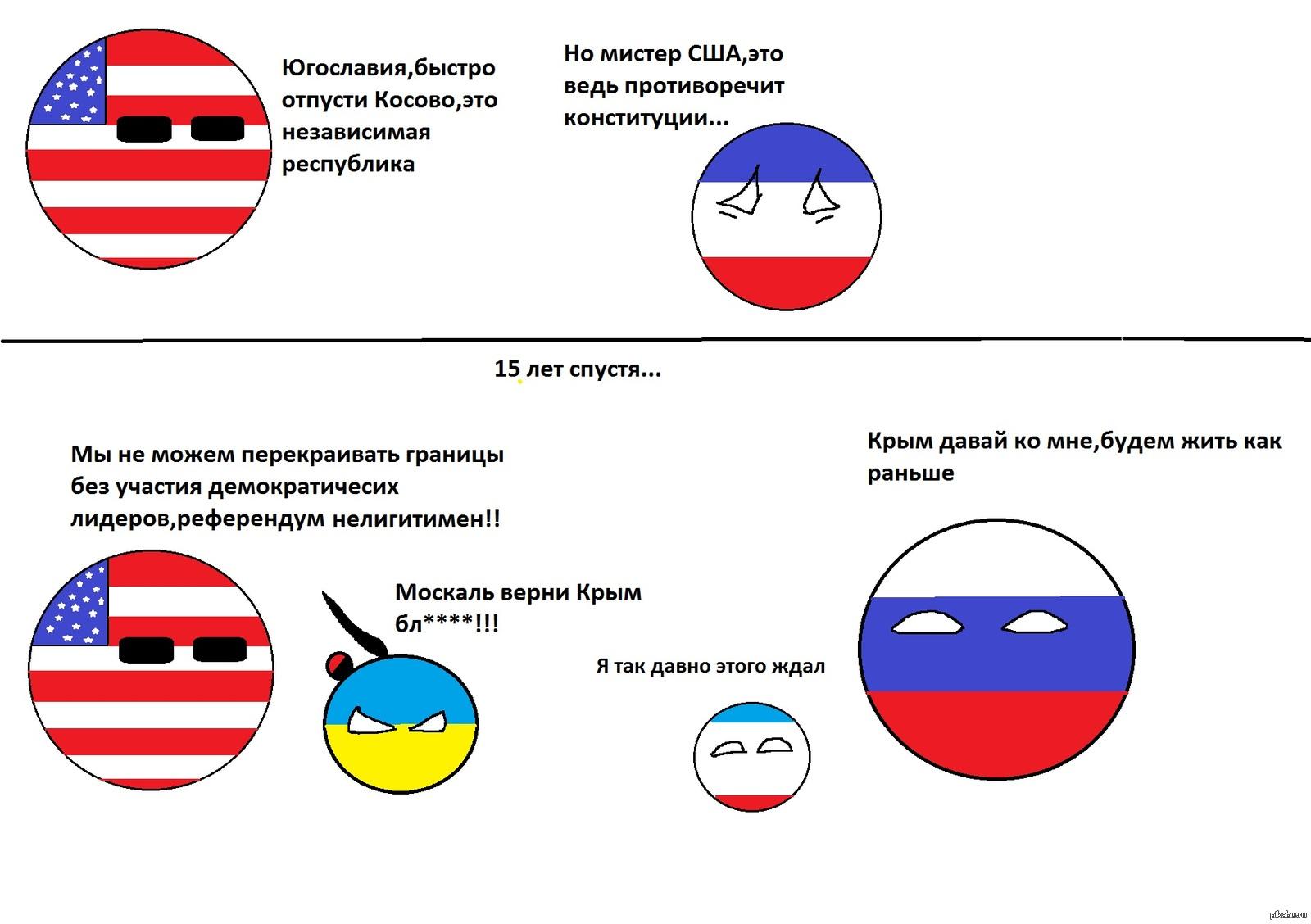 Прикольные картинки про россию и сша украину и турцию, картинки смешные