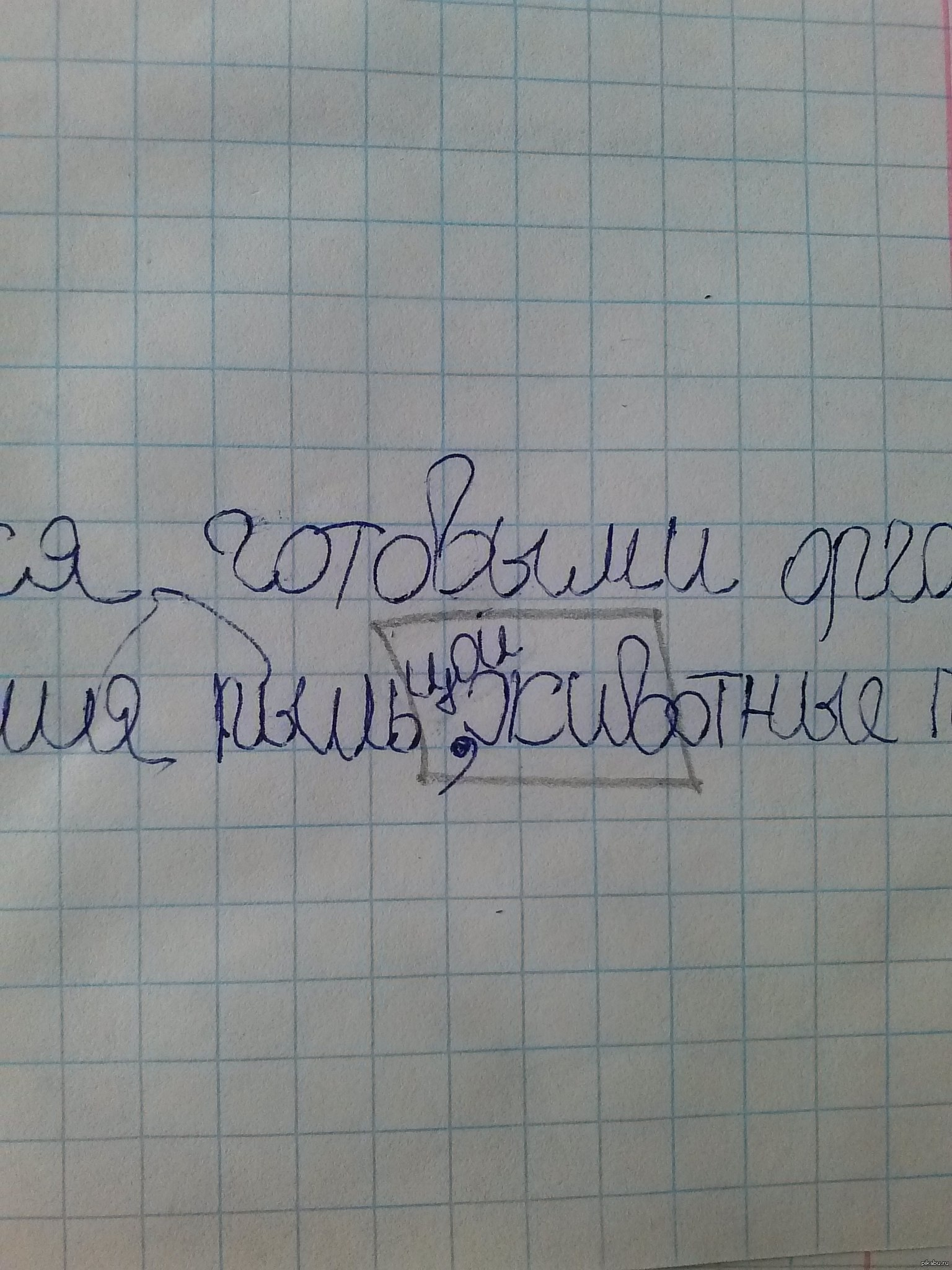 картинка с шифром я тебя люблю согласно религиозным некоторым