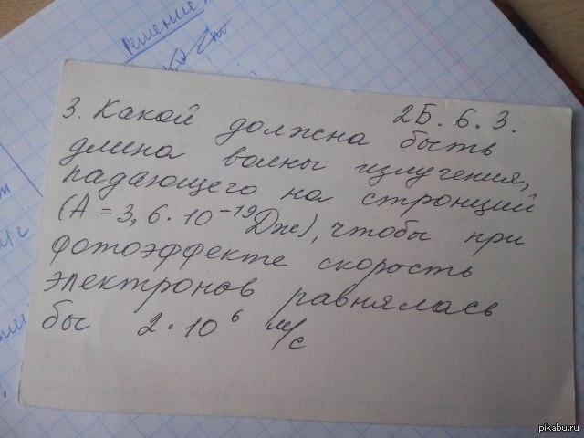 Срочно решить задачи по физике тесты на решение задач за 6 класс