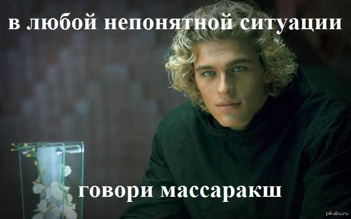 https://cs4.pikabu.ru/post_img/big/2014/03/14/7/1394791284_24004275.jpg