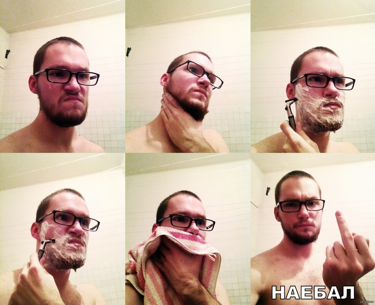 речки фото приколы мужчин когда бреются шокирующий