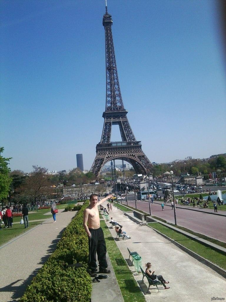 Франция прикольные картинки