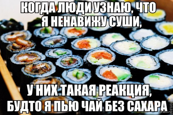 скачать игру про суши - фото 2