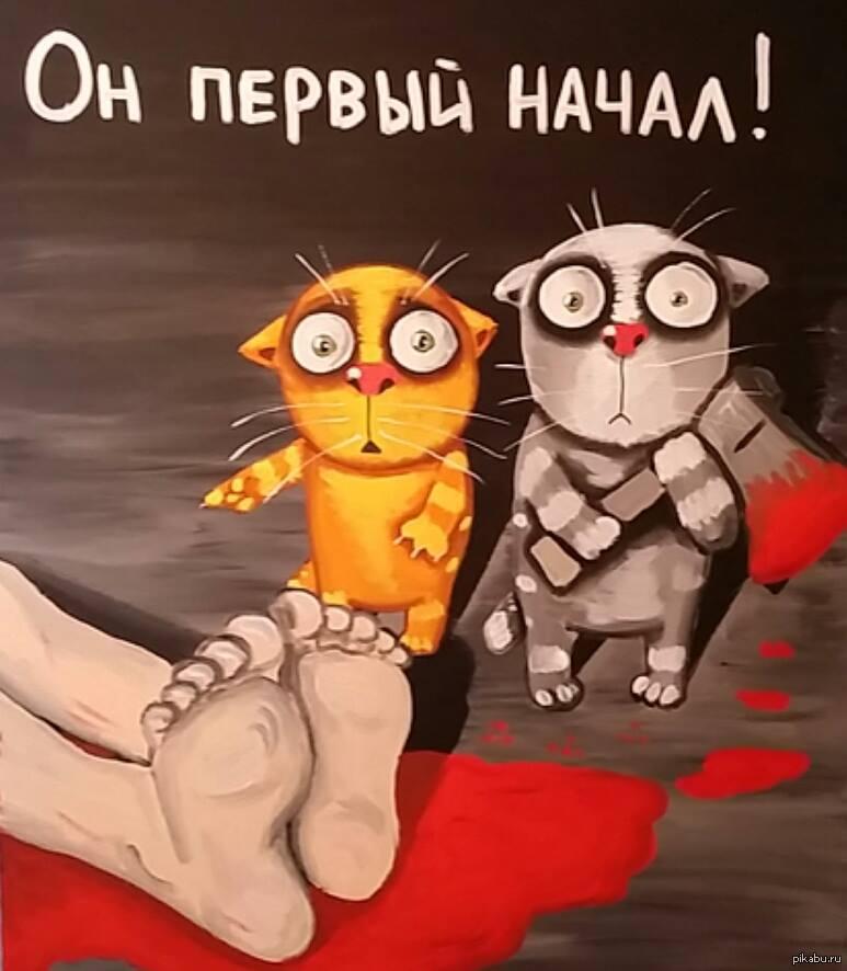 Аваков об отношениях с Порошенко: Это не кино и не игра. Не нужно передергиваний и спекуляций - Цензор.НЕТ 4186