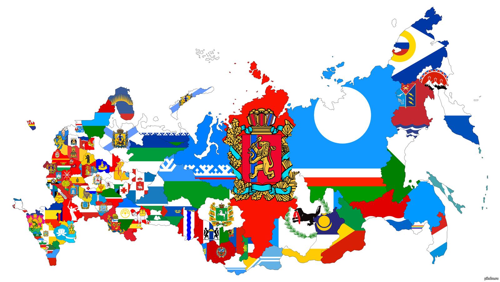 модели все регионы в мире картинки результатов производится встроенным