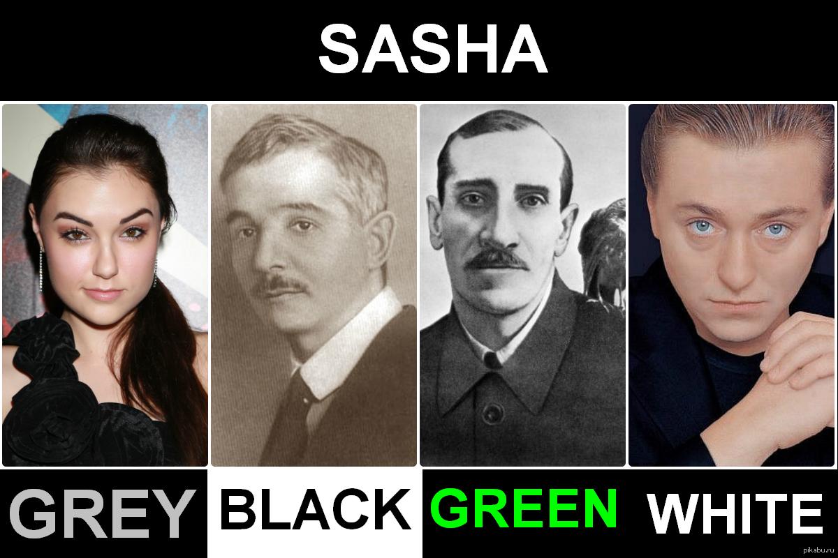 Саша грей с чёрным