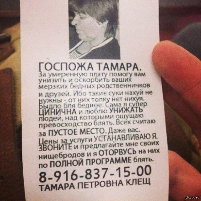православный сайт.знакомства