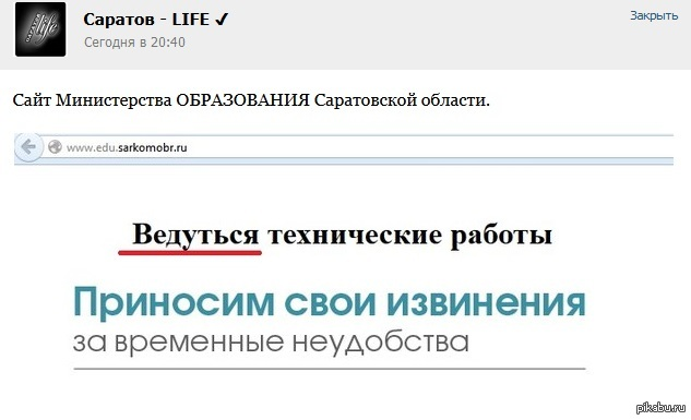 Ст 159 1 ук рф