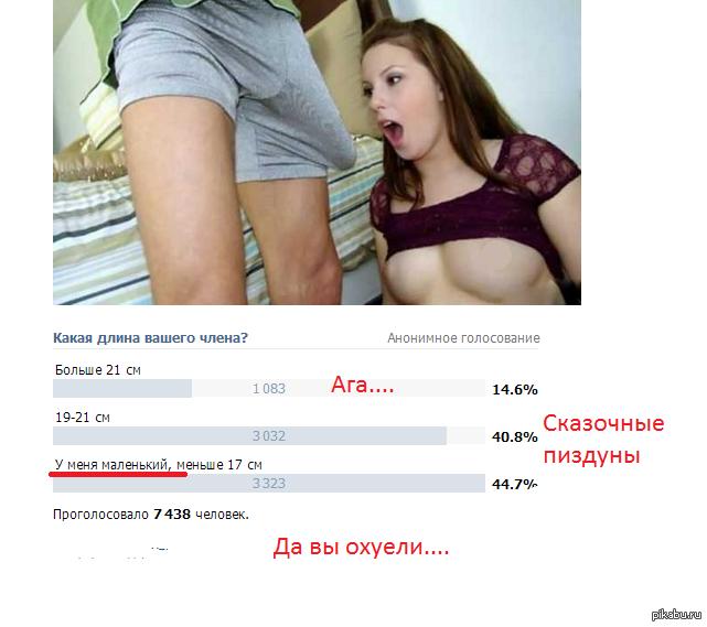 devushkam-kakoy-chlen-nravitsya-video-lediboy-krasivaya