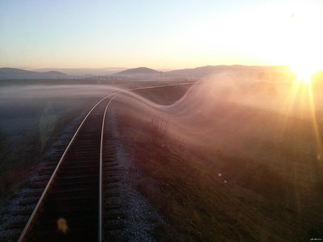 рад, картинка утром с поезда решил
