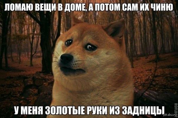 https://cs4.pikabu.ru/post_img/big/2014/05/15/8/1400155508_2134402134.jpg