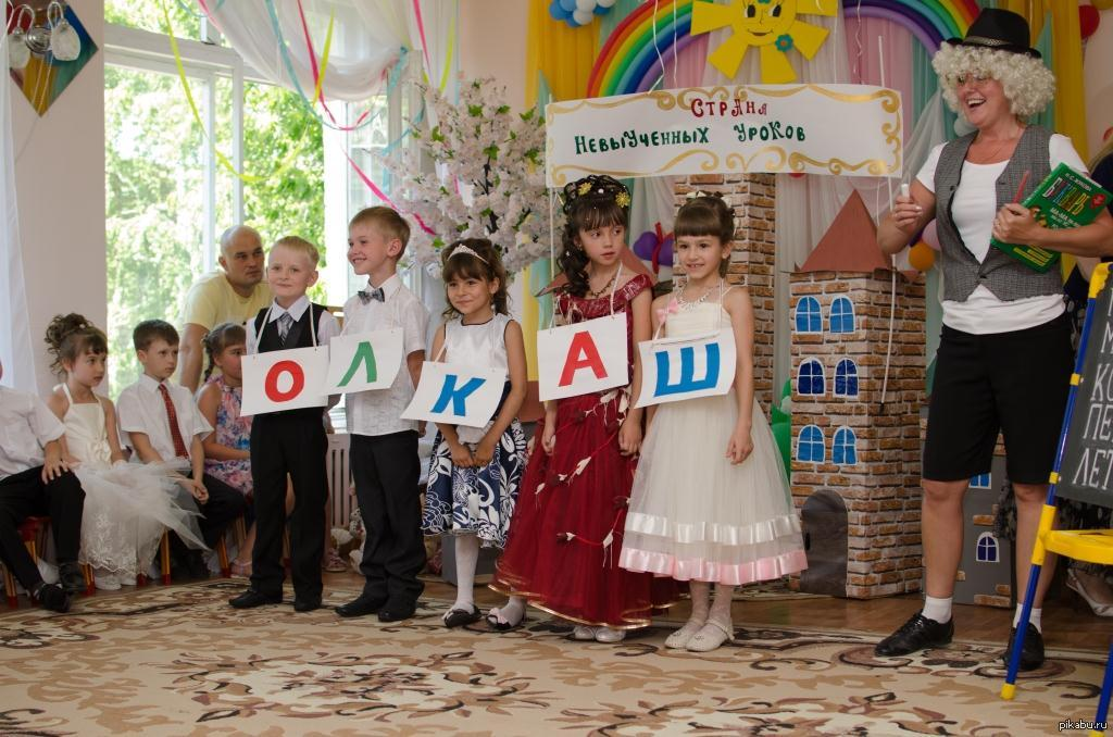 Дети в детском саду смешные фото