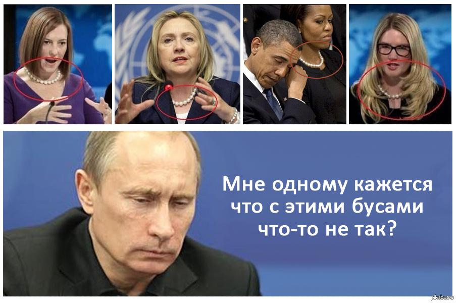 Смешные картинки политические с надписями, можно сделать другой
