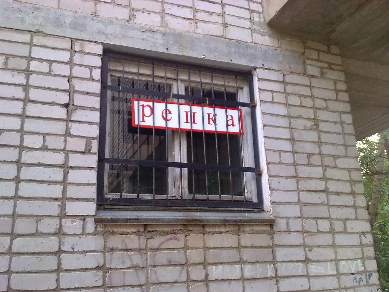 Налоговики заблокировали работу интернет-магазина Repka.ua - Цензор.НЕТ 9815