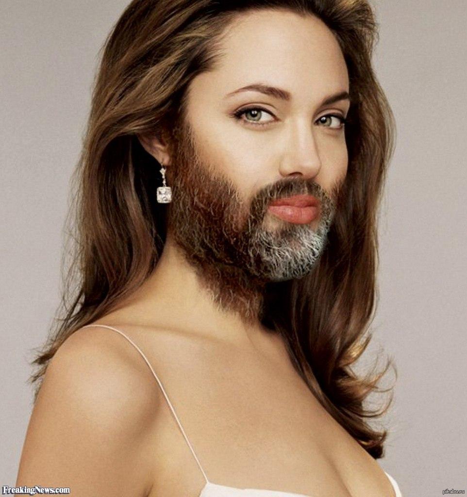 Смешные картинки бородатых женщин, картинки