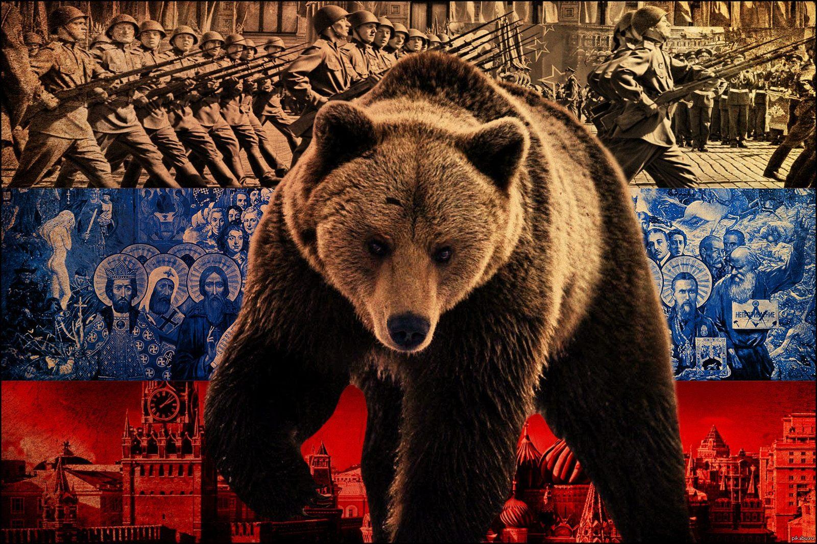 флаг россии картинки красивые