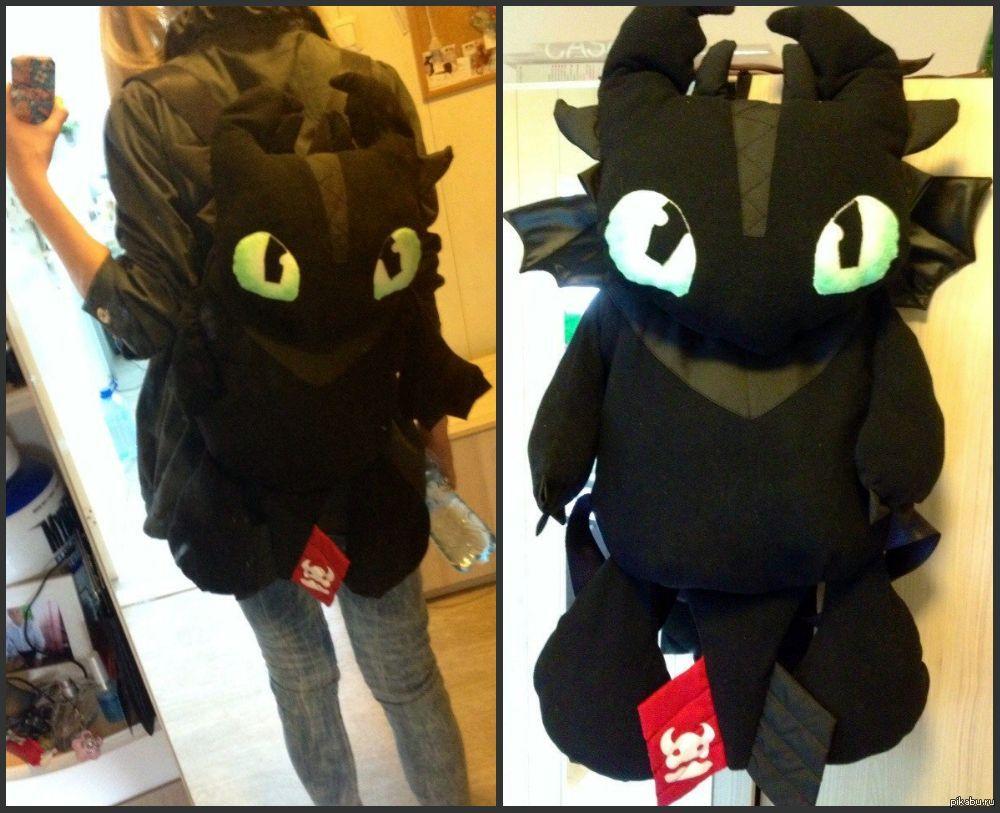 Рюкзак как приручить дракона палатки рюкзаки напрокат санкт-петербург