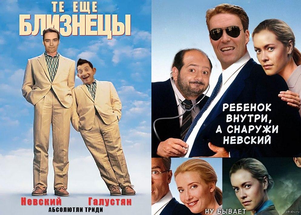 Фильмы с галустян