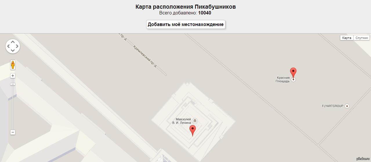 Нахождения карта знакомства место