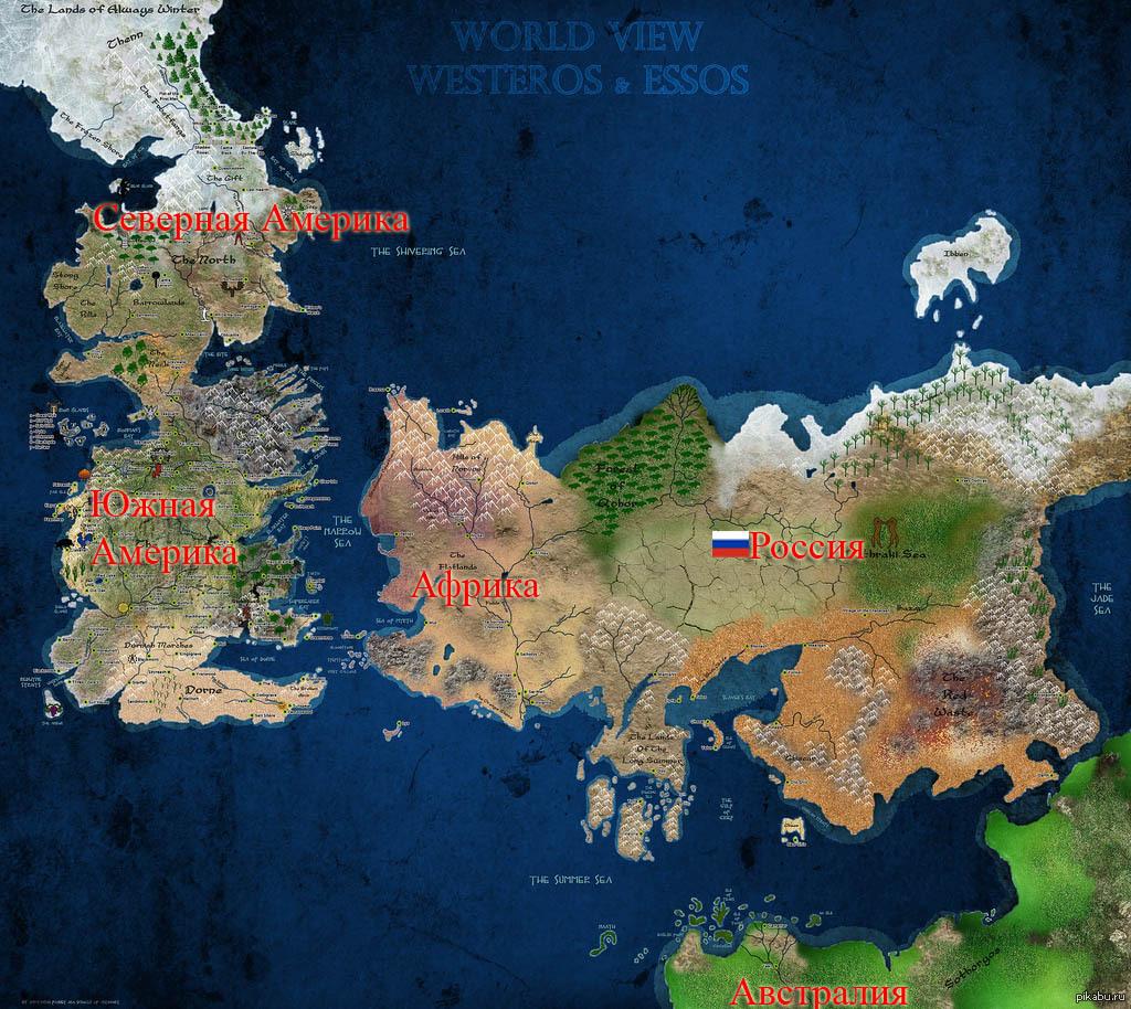 Карта игра престолов играть как прошить ресивер голден интерстар 8001 видео