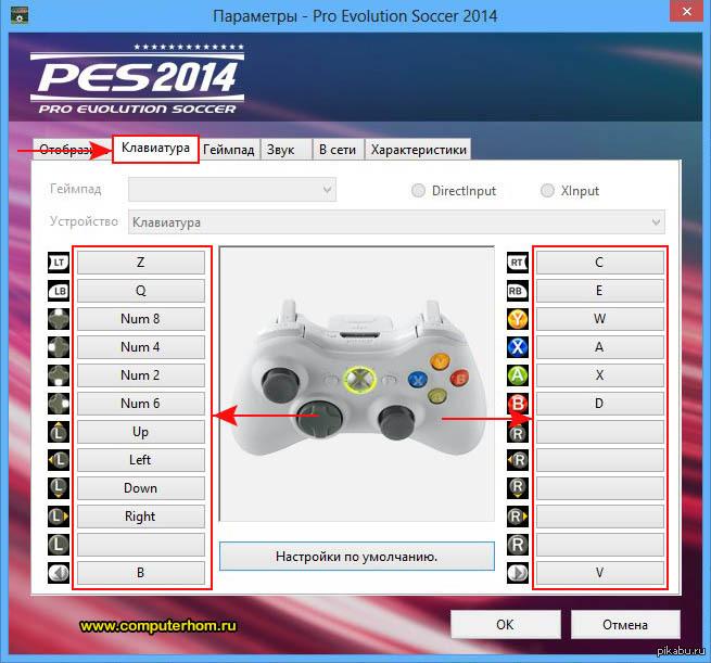 скачать игру пес 17 через торрент на компьютер бесплатно на русском - фото 2
