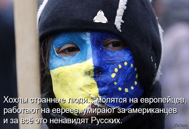 Заебала эта хуйня на востоке украины