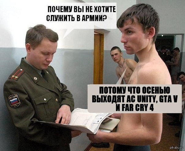 Мужик из военкомата картинка