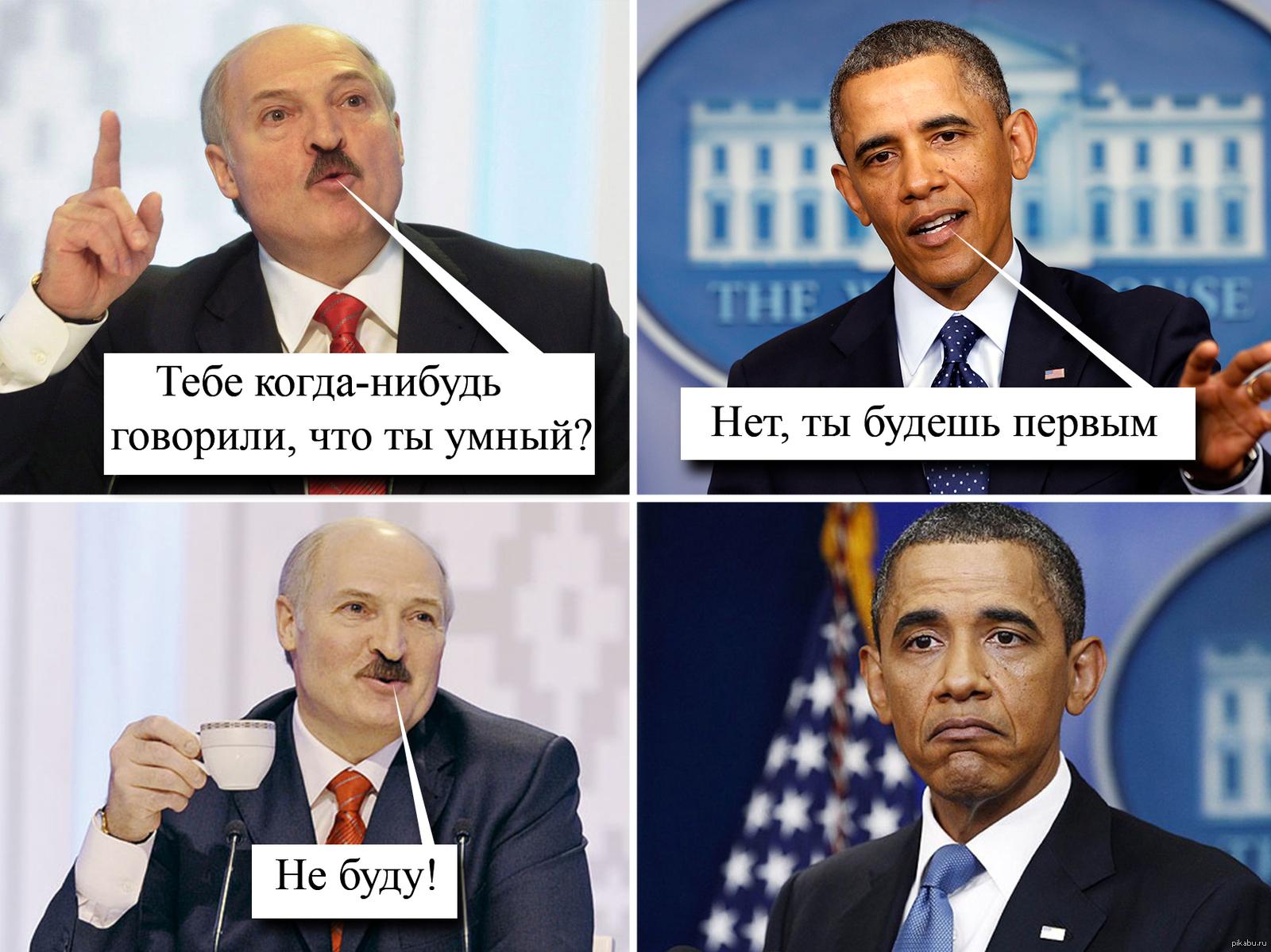 Смешная картинка про политику, другу днем